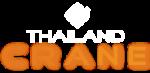 Thailand CRANE